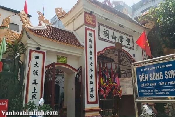 Đền Cô Chín tại Hà Nội