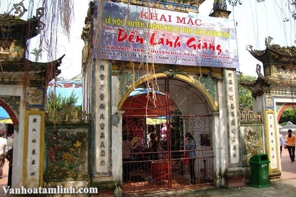Cổng vào đền Lảnh Giang Hà Nam